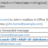 Office365 Exchange Onlineの転送時メールヘッダが変更となるようです