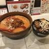 初めてのお店で味噌ラーメンを食べました  @田所商店