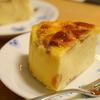 プレミアム感ばっちり!成城石井のプレミアムチーズケーキがたまらん!