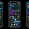 iPhoneでデフォルト音楽アプリを設定する方法:iOS14.5 Beta版【更新】