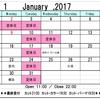 1月17日(火)は定休日です。