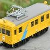 Bトレで伊豆箱根鉄道のコデ165を作る