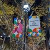 Pixel4とiPhone11Proを持って「Google Pixel presents 表参道マジックイルミネーション 2019」に行ってきた!