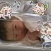 【私事ですが】孫が生まれました!!2019年11月27日(日)