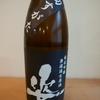 栃木の姿の初しぼり【初すがた】はお酒自体を楽しみたい方にお薦めです!