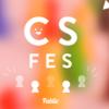 CS FES '16 Jul. 参加レポート