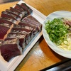 カツオ料理の種類と食べ方
