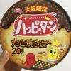 亀田製菓さんより医療従事者支援!お菓子頂きました!感動♡
