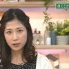 「ニュースウォッチ9」7月20日(木)放送分の感想