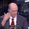 NSA内部告発者ウィリアム・ビニーが一般市民に対するエレクトロニックハラスメントの存在を認め、現代の集団ストーカー(ネット上の大量監視・室内監視・コインテルプロ・脅迫・弾圧)について語る[RT America 2020年4月20日]
