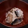 【さんま】の炊き込みご飯の作り方(レシピ)