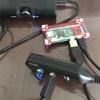 Raspberry Pi Zero w (5) USB DACから音楽を再生(Raspbian)