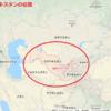 にほん 2 - 1 ウズベキスタン - 2019年アジアカップUAE大会予選リーグ最終第3戦
