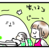 【2歳と0歳】授乳時の長女の反応