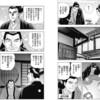 「歴史秘話ヒストリア」次回は緒方洪庵と二宮金次郎。/洪庵は、大河ドラマにしたら?