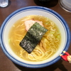 【今週のラーメン948】 麺屋 はやしまる (東京・高円寺) らあめん(塩)