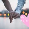 【結婚】結婚が決まったら何した?