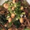 年末感が全くない私・・・寒いので「砂肝と大豆の赤味噌炒め煮」だな。