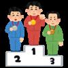 リオオリンピック陸上男子400mリレー 日本が銀メダルを獲得