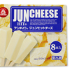 アンデイコ ジュンヒットチーズ ANDEICO JUN HIT CHEESE(8本入)【商品レビュー】