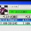 簡易走行レポ#146 竹川サーキット ~ボールフリクションのテスト実施~