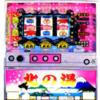 北電子「キタノユ7」の筺体&スペック&情報