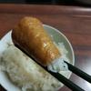 「巻き」いなり寿司のススメ