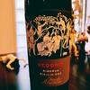 【美しいエチケットワイン】HEDONIS エドニス