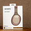 【開封の儀】SONY WH-1000XM2~ソニーのノイズキャンセリングヘッドフォンの開封レビューその①~