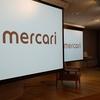 「Mercari CES 2019 報告会」自分のツイートまとめ