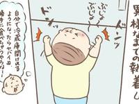 冷蔵庫に張り付いて愛を叫ぶ!ぶどうの美味しさを覚えてしまった息子 by shin
