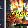 Magical - Pro Edition ドカーン!!とド派手な60以上の魔法エフェクト素材集