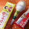 ☆レモン牛乳また発見(@0@)☆