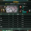 Stellaris 2.0.1 植民スパムプレイ