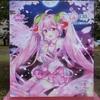 日本三大の桜の名所 弘前さくらまつり2019に行ってきました 今年から桜ミクコラボもあるよ!