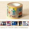 ムーミンのいろいろ使える幅広マスキングテープ切手シリーズ入荷しました。