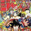 「ファミコンミニ創刊50周年記念バージョン 世界最速クリアガイド」が発売!