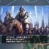 #4 戦国巨人軍1570【信長の野望 創造PK】