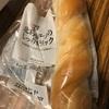 つわりの神食 パート8 スティックパン
