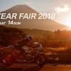 NEW YEAR FAIR