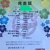 【速報】第9回いわきサンシャインマラソン
