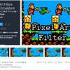 【新作アセット】2Dグラフィックを古いドット絵ゲームや、ベジェ曲線で描いたようなグラフィックに変換する画面フィルターが無料アセットとして登場! / スマホで格闘ゲームのコマンド入力ができるエディタ