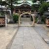 東京、浅草駅から徒歩15分の「縁結びの神様」で有名なパワースポット!!~縁結び会も開かれてる「今戸神社」とは?~