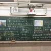 99.「福島のおコメは安全です。胸を張って言えるけど、食べてくれなくてもいいんです」 その⑫