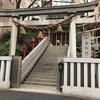 十番稲荷神社(東京)に行ってきました。