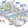 観光客であふれる京都で地元民はこうやって暮らしているよという話