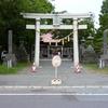 【御朱印】伊達市 伊達神社