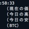 coinexchageのapiを叩いて、XPのレートを表示してみる。