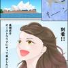 創作マンガ『真崎恋々』ネタバレな告知