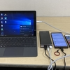 海外旅行に最強のモバイルバッテリー、USB-C×2とUSB×1で3台同時に合計90W充電【cheero Power Plus 5 Premium 20000mAh with Power Delivery 60W】